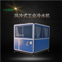 水循环冷却机冷水机厂家直销