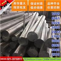 上海韵哲临盆年夜2117-0直径铝棒