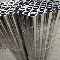 纯铝无缝管 加工定制合金铝管