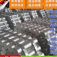 上海韵哲生产Nb6铝板铝卷