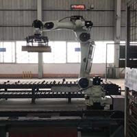 <em>鋁錠</em>生產設備機器人疊錠機