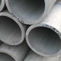 国标6063大口径薄壁铝管