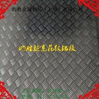 铝板花纹铝板5052出厂价5052铝材