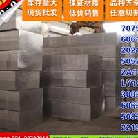 上海韵哲主营出口2117-H15铝板