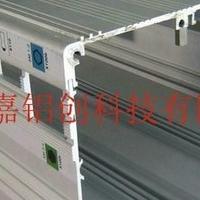 苏州 铝型材专业制造厂家