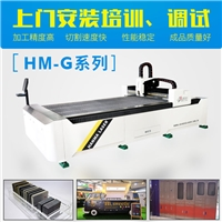 供應漢馬激光金屬光纖激光切割機