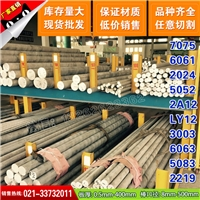 上海韵哲主营进口铝棒7178-T6510