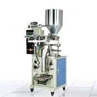 20-250g茶粉包装机抹茶粉分装机供应