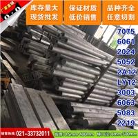 上海韵哲生产大口径AC8A铝管
