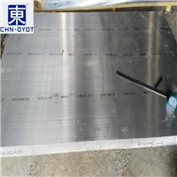 国标2024-T6铝板材料介绍 超硬铝板铝合金