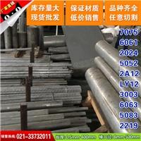 上海韻哲主營2A70-T651進口鋁棒