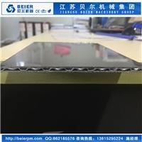 贝尔机械-A及防火铝芯复合三维板设备生产线