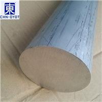西南铝 广西6061铝管 销售6061铝圆管
