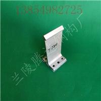 铝镁锰合金屋面板支架铝合金结实支座
