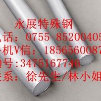 A23900铝合金棒