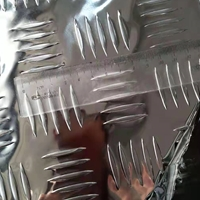 5052花纹铝板大五条和小五条铝板区别?