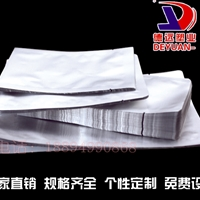 铝箔公用食物包装袋A纯铝平口三边封食物袋