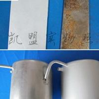 不銹鐵表面除油鈍化處理