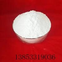 氢氧化铝阻燃剂-氢氧化铝干粉