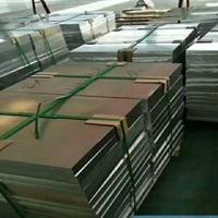 山东AA5454热处理铝板 镜面光亮铝板