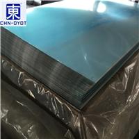 东莞1100铝板 1100铝板贴膜