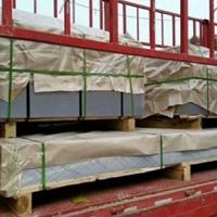 高度度铝板A7475-T6