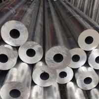 铝管5056 批发铝管 5056 氧化铝管A5056