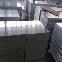 进口铝板A7075-T6铝板