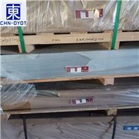 厂家直销中厚铝板 6061耐磨铝板
