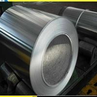 1050纯铝 1050纯铝带 进口1050纯铝