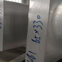 加工無沙眼A7075-T6鋁板