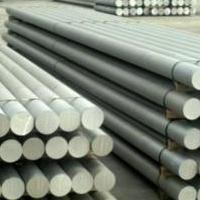 環保1035純鋁棒 環保導電純鋁棒