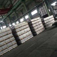3003合金铝板长江后