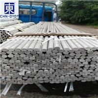 進口1100鋁板 1100氧化鋁板