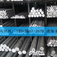 供应出口7003铝棒 7003铝合金棒材