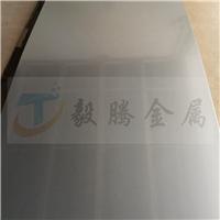 铝合金板6063铝合金力学性能