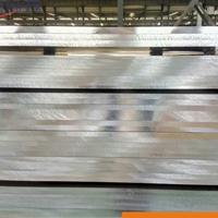 7075-T651铝板按纹路切割