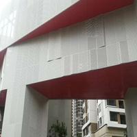 造型铝单板-屋檐雨棚冲孔板定做厂家
