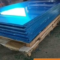 铝合金板1100-O态拉伸铝板