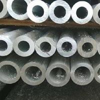 供应进口5083铝管空心管规格全 附质保书