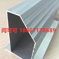 空气太阳能支架铝型材