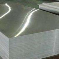 河北1mm铝板