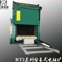 台车式电阻炉 铝合金电阻炉 可非标定制