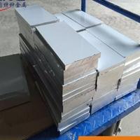 1.5米宽7050硬铝板现货