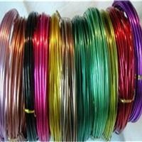 彩色工藝鋁線 5056氧化鋁線易彎曲