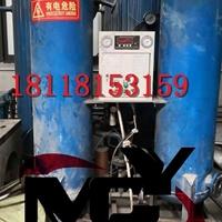 氮气机维修FD-200
