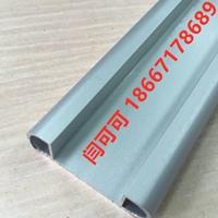 太陽能支架鋁型材