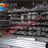 供应6063空心铝管准确切割铝合金管