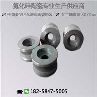氮化硅陶瓷氮化硅耐磨结构件
