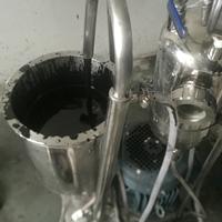 石墨烯復合漿料均質分散機